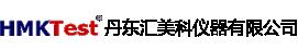 丹东汇美科仪器有限公司